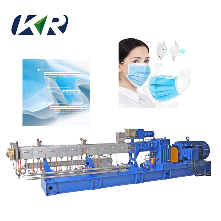 Melt Blown Fabric Production Line 2